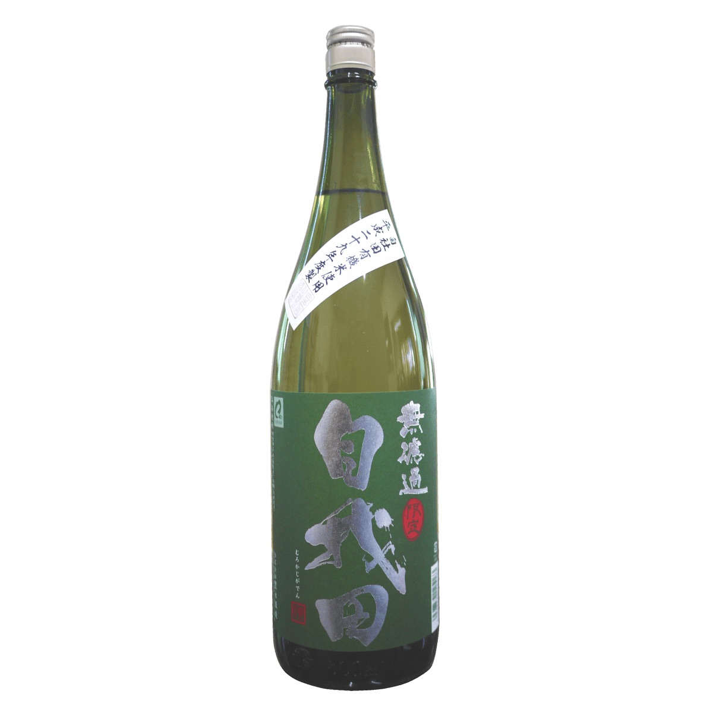 有機無農薬栽培の米作りから全て豊永酒造のオリジナル 『自我田』 1800ml