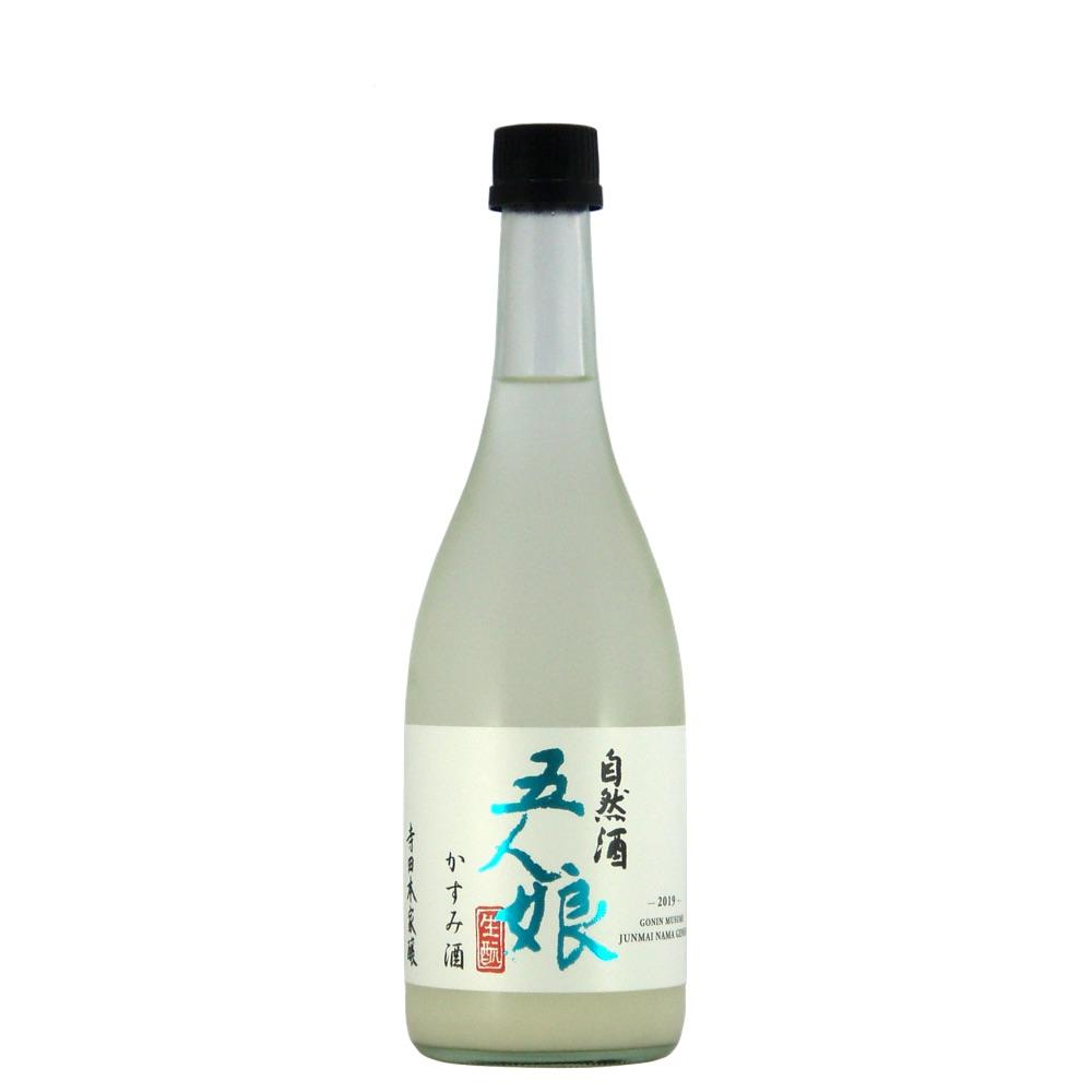 やわらかな口当たり、豊かに広がるお米の醸された味わい 寺田本家『五人娘 かすみ酒』 720ml