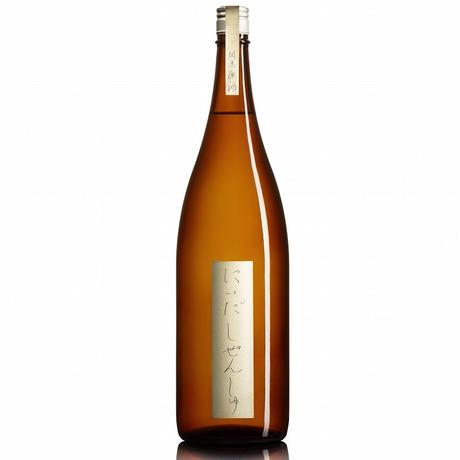 熟成した旨味と甘み 仁井田本家『にいだしぜんしゅ 純米原酒』1800 ml