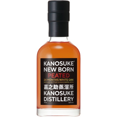 KANOSUKE NEW BORN 2020 PEATED matured 24 months in white oak casks (*2020年9月中旬発売予定)