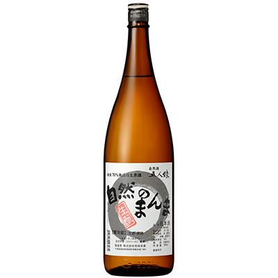 五人娘純米酒を搾ったそのまま瓶詰め『五人娘純米生原酒 自然のまんま』 1800ml