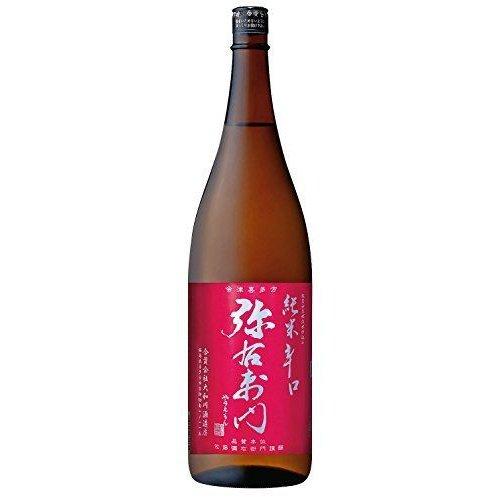 辛口通にはおススメの逸品 大和川酒造店 『純米辛口 弥右衛門』1800ml