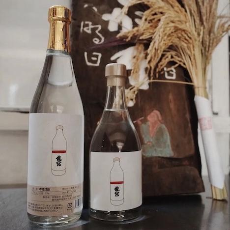 富田酒造場 新たな試み 第二弾『試験醸造 second. 龍宮 朧 原酒 40% 500ml』